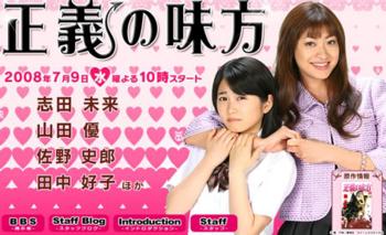志田未来11.png