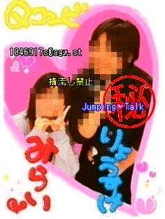 志田未来3.png
