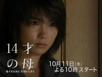 志田未来9.png