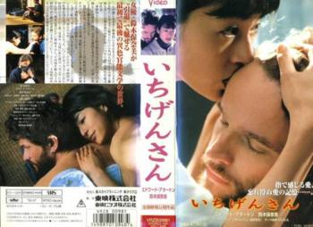 鈴木保奈美1.png